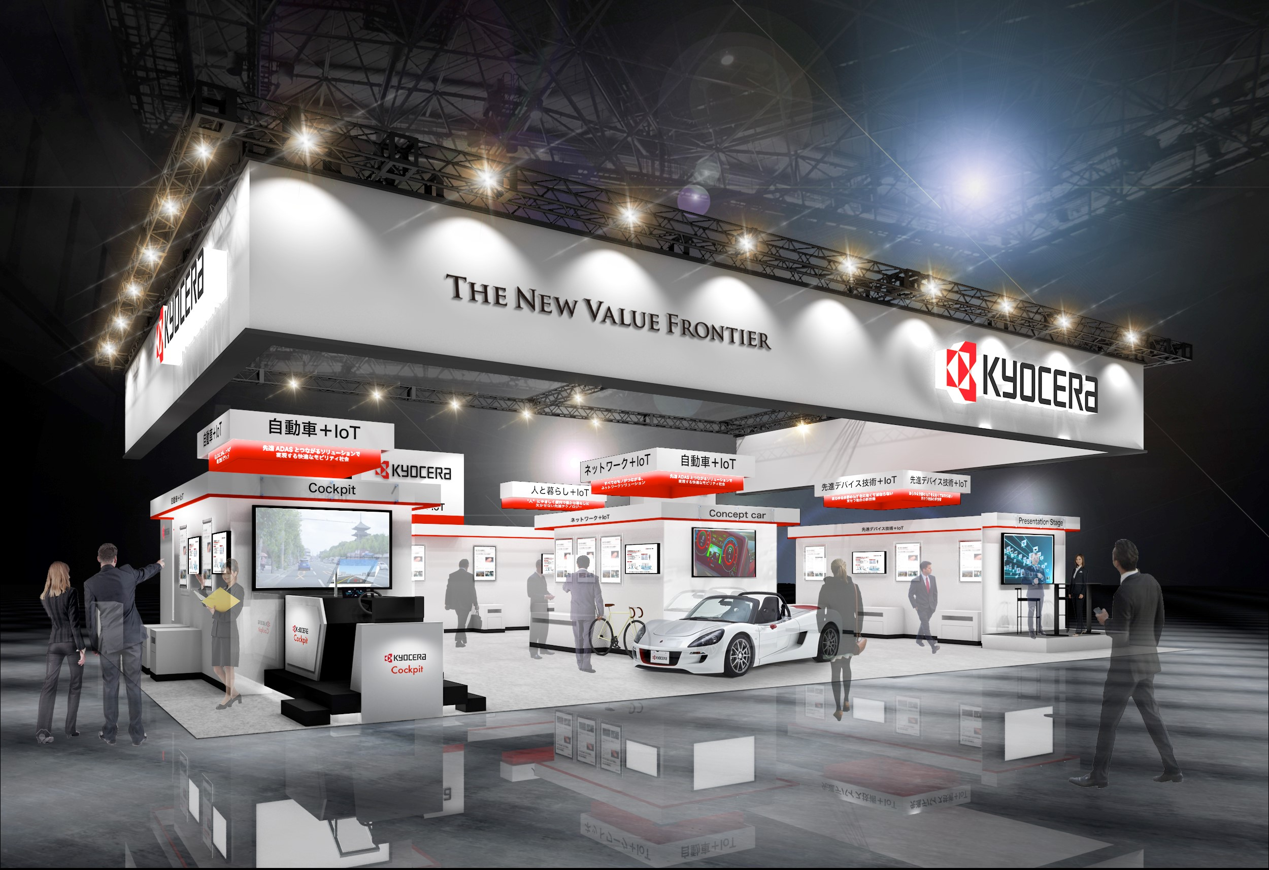 KYOCERA_Group_to_Exhibit_Innovative_Technologies_and_Products_at_CEATEC_JAPAN_2018.jpg